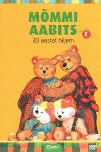 aabits_1