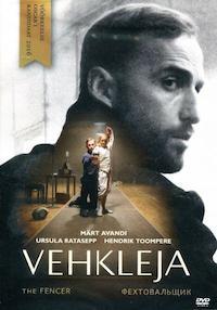 vehkleja-2015-dvd