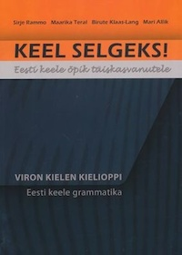 keel-selgeks-viron-kielen-kielioppi